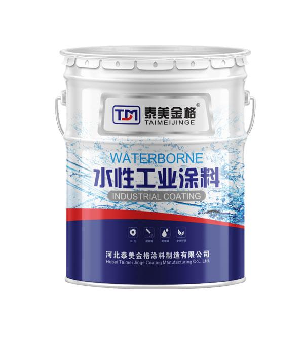 黑龙江水性工业涂料