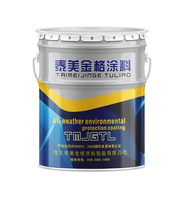 黑龙江环氧防锈油漆