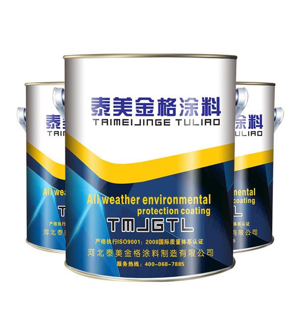 XJH52-15高氯化聚乙烯铝粉防腐漆