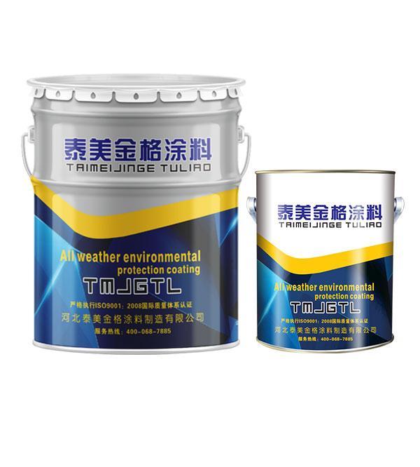 XJH53-23高氯化聚乙烯防腐中间漆