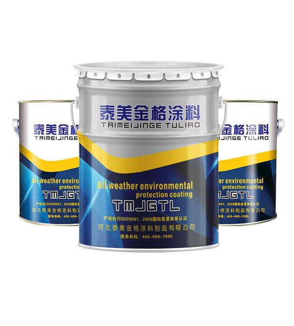J53-33氯化橡胶铝粉防锈漆