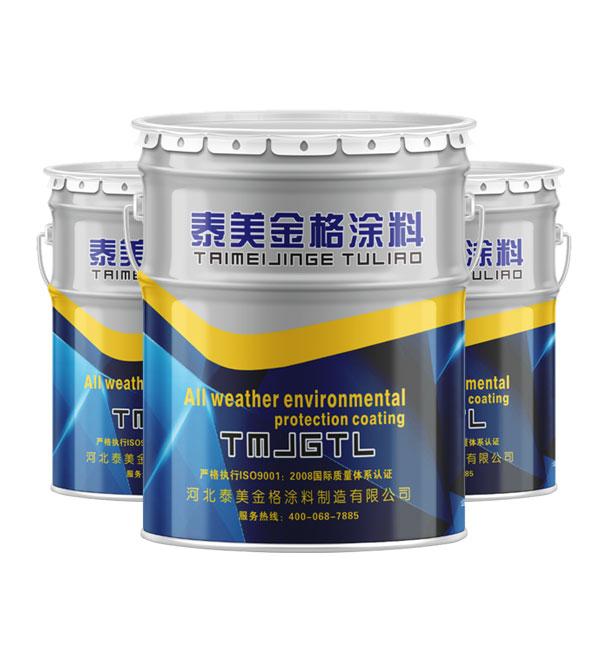 J52-17改性氯磺化聚乙烯防腐中间漆