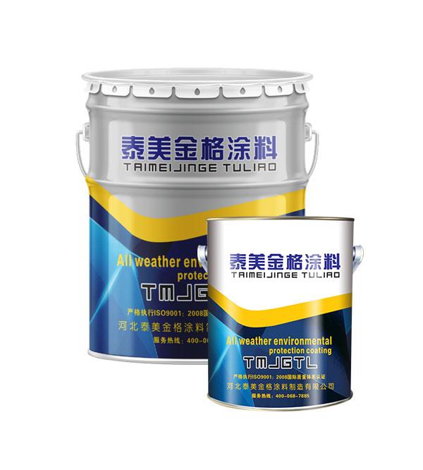 J52-21氯磺化聚乙烯防腐面漆(双组份)