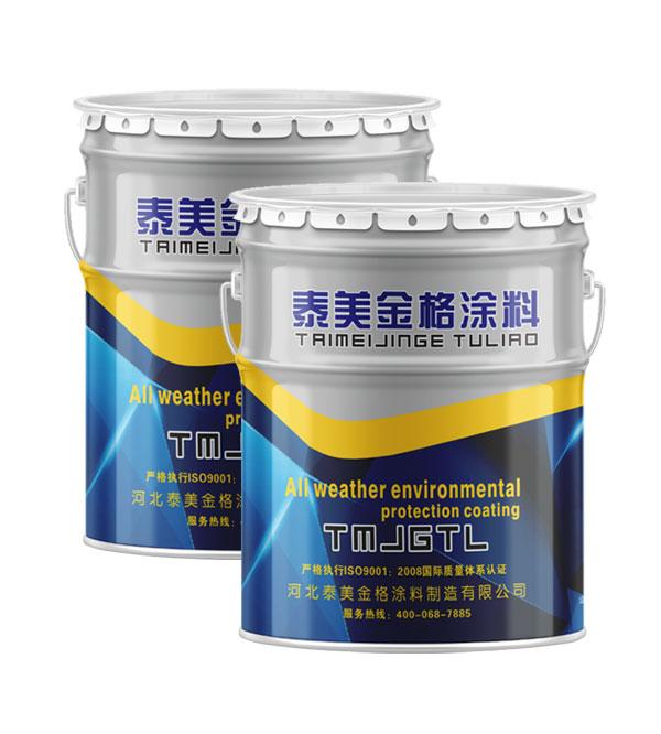 ZR-T1多功能四合一磷化液