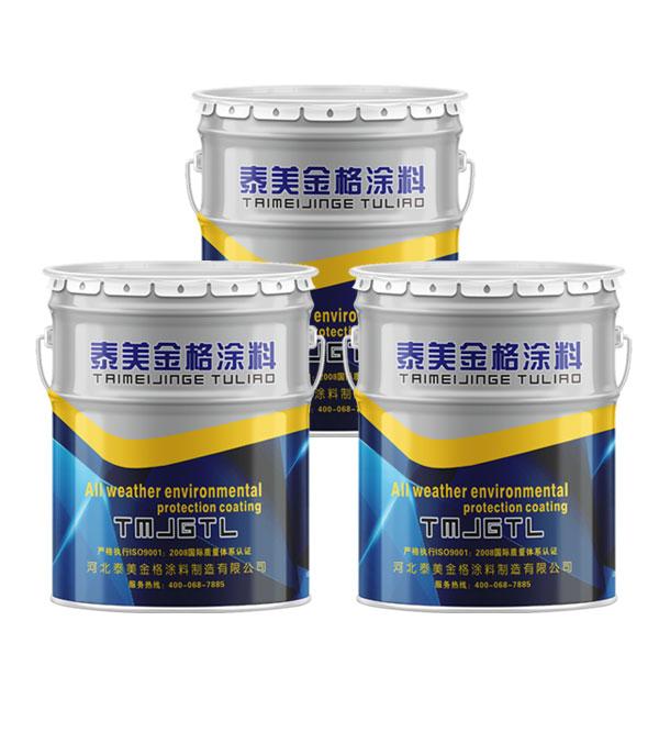 B04-3丙烯酸工程机械磁漆