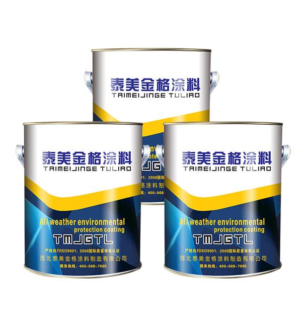 W61-26银灰600°C有机硅防腐涂料(双组份)