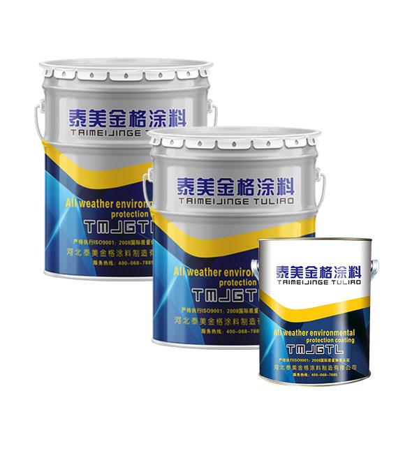 HL54-5环氧沥青耐油面漆(双组份)