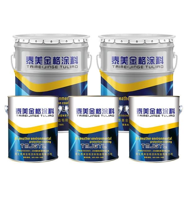 H53-27环氧带锈防锈底漆(双组份)