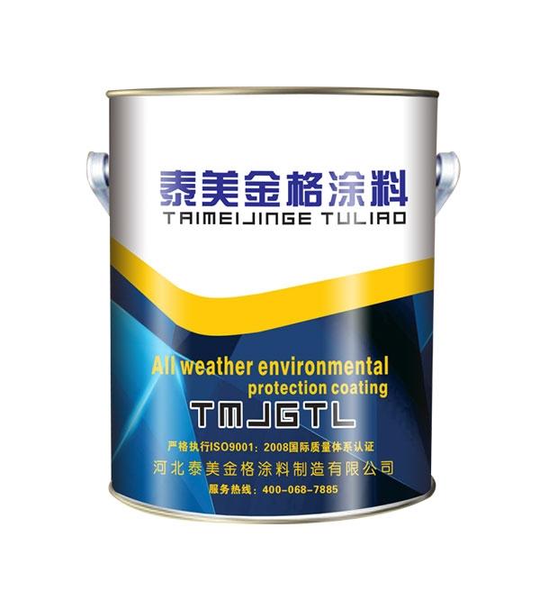 H54-39浅色环氧耐油防静电防腐底漆(双组份)