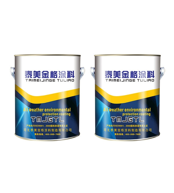 H80-42无溶剂环氧地坪涂料(双组份)