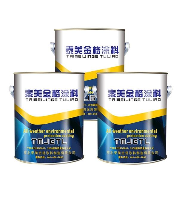 H80-43厚浆型工业地坪涂料(双组份)