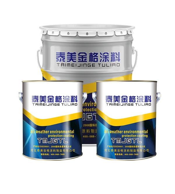 高氯化聚乙烯油漆