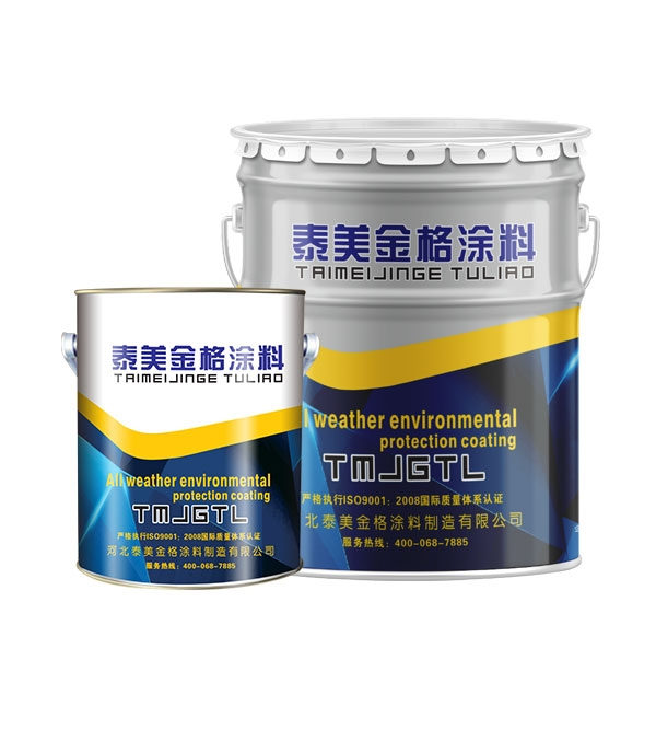 XJH53-25高氯化聚乙烯船用防锈漆