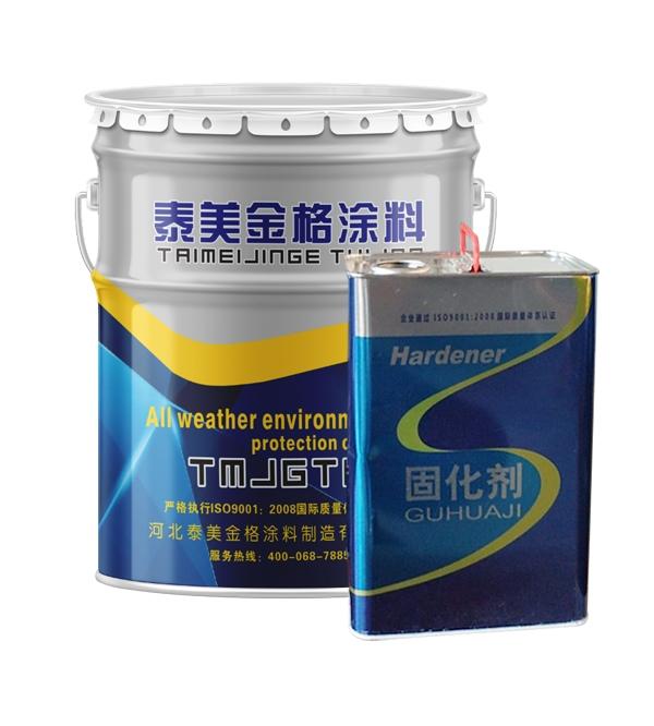 环氧防腐防锈油漆